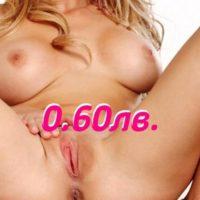 http://harderotic.net СЕКС ТЕЛЕФОН...O.6O ст. мин.O9O363968  код 5* секси момиче с палаво езиче....